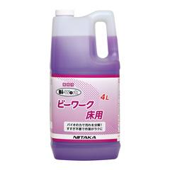 微生物製剤、浴室用洗浄剤、廃棄処理剤